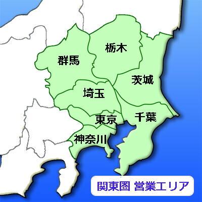 エアコン工事:埼玉・群馬・栃木・茨城・東京